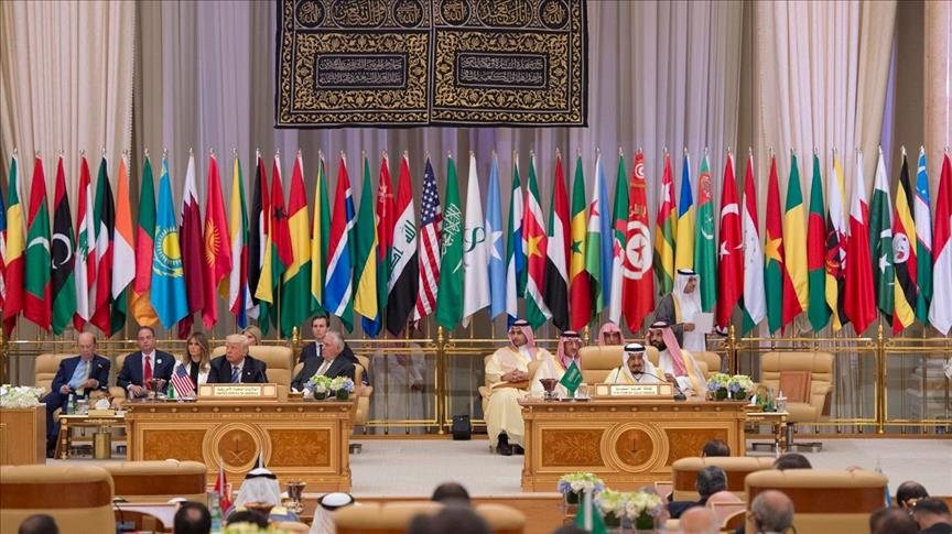 صورة إعلان الرياض..مواجهة الإرهاب وإدانة إيران