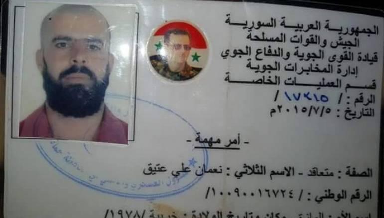 """صورة الأسد يجمع شبيحة """"البطاقات الأمنية"""" بجهة واحدة"""