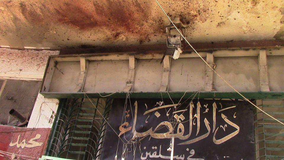 """صورة محكمة جيش الفتح تقضي بحادثة """"الداعيات"""""""