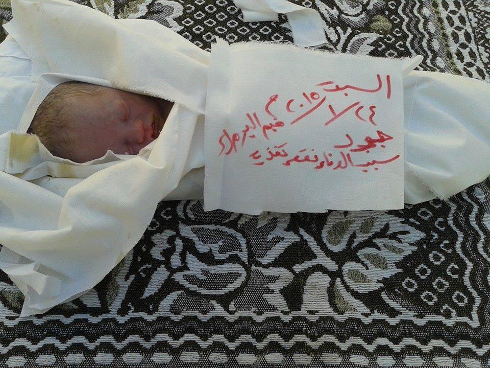 صورة مقتل 220 طفل فلسطيني..بينهم 70 جراء حصار الأسد