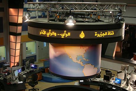 صورة تضامن شعبي كبير مع قناة الجزيرة