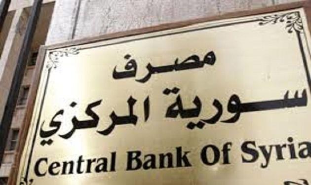 صورة سويسرا: العقوبات على المصرف المركزي مستمرة