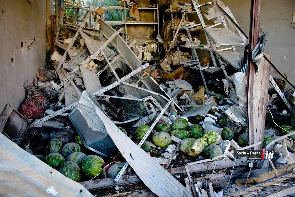 """صورة إعلان بلدات في درعا """"مناطق منكوبة"""""""
