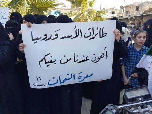 """صورة مظاهرات ضد """"تحرير الشام"""" في الشمال"""