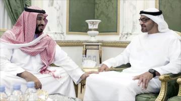 صورة التعاطف مع قطر..جريمة بدول الحصار