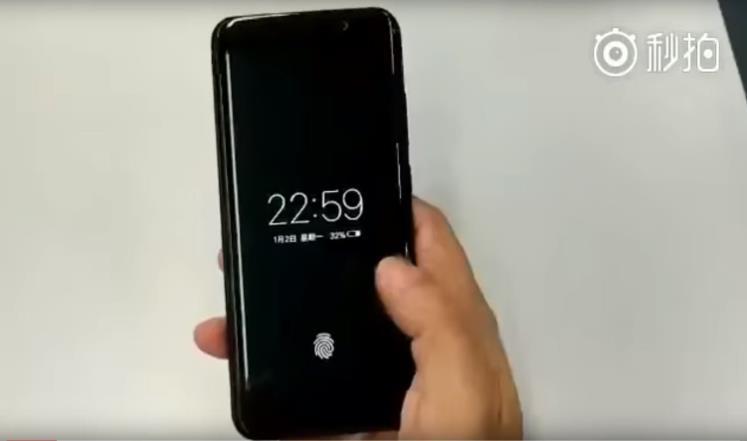صورة هاتف يسبق آيفون 8 في أبرز ميزة له!