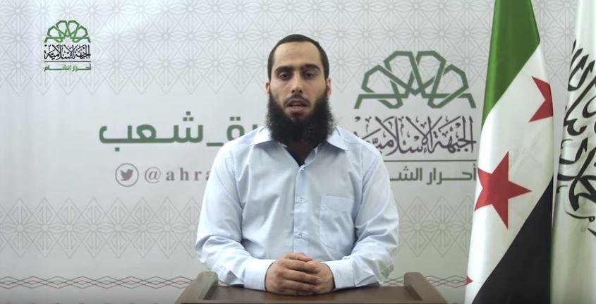 """صورة أحرار الشام تتبنى """"علم الثورة"""""""