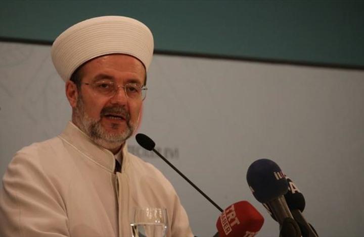 صورة الديانة التركية:إنشاء 80 مسجدا في المناطق المحررة بسوريا