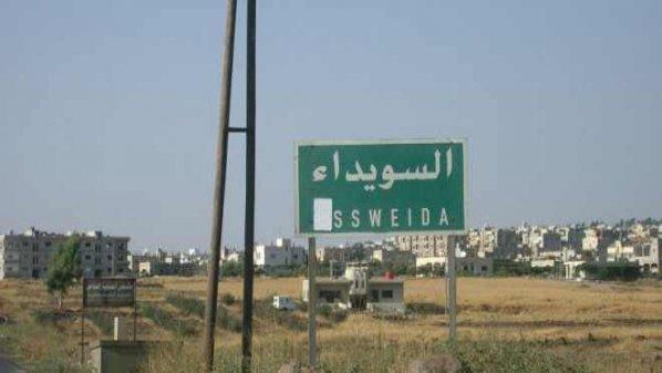 """صورة أبناء السويداء يحاصرون """"قيادة شرطة"""" الأسد"""