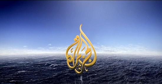 صورة السعودية تغلق مكتب الجزيرة وتسحب الترخيص