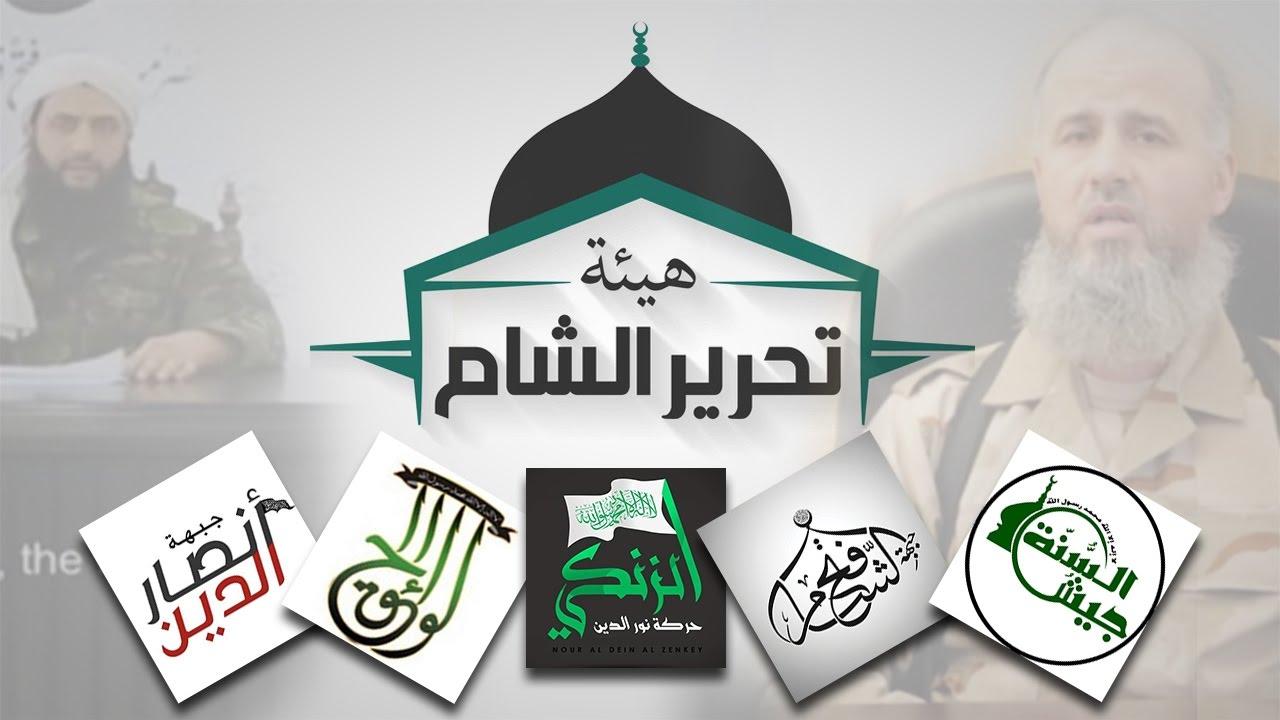 صورة قيادي بتحرير الشام يمتدح الحكومة المؤقتة ويدعو إلى..