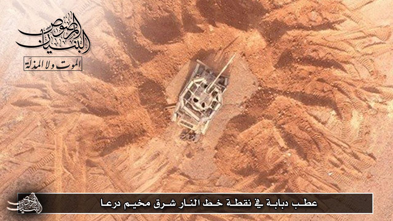 صورة مجريات معارك درعا خلال 15 يوم (تفاصيل)