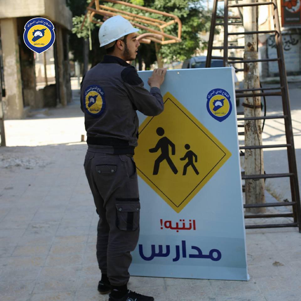صورة الدفاع المدني: لا معدات كافية لحماية المدنيين من الكيماوي