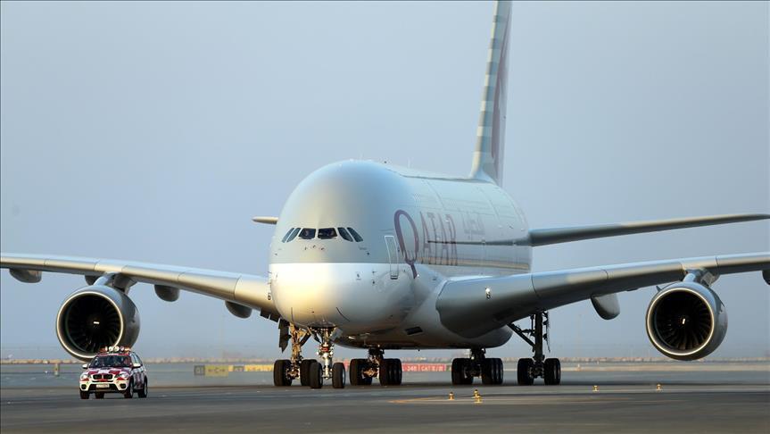 """صورة جائزة """"طيران العام"""" من نصيب الخطوط """"القطرية"""""""