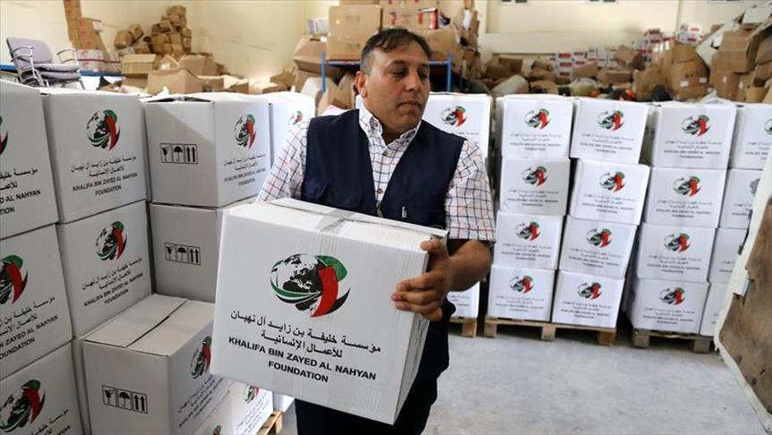 صورة مساعدات من وقف إماراتي للاجئين السوريين بتركيا