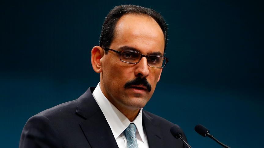صورة الرئاسة التركية: السعودية بوسعها حل أزمة الخليج