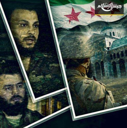 صورة جيش الإسلام يوافق على حل نفسه