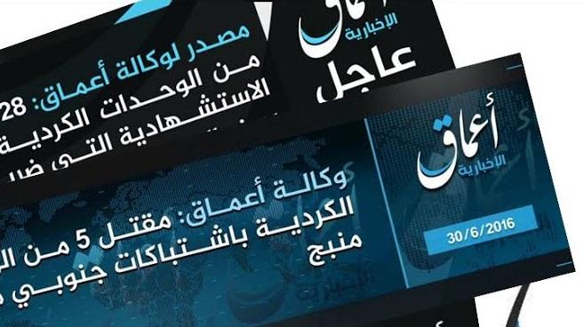 """صورة التحالف: تنظيم الدولة فقد 92% من قوته على """"التويتر"""""""