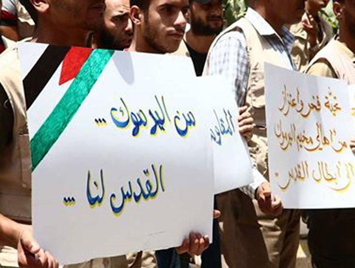 صورة الفلسطينيون جنوب دمشق ينتصرون للأقصى