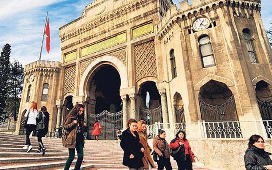 صورة التعليم العالي التركي يسمح بمعادلة الشهادات السورية