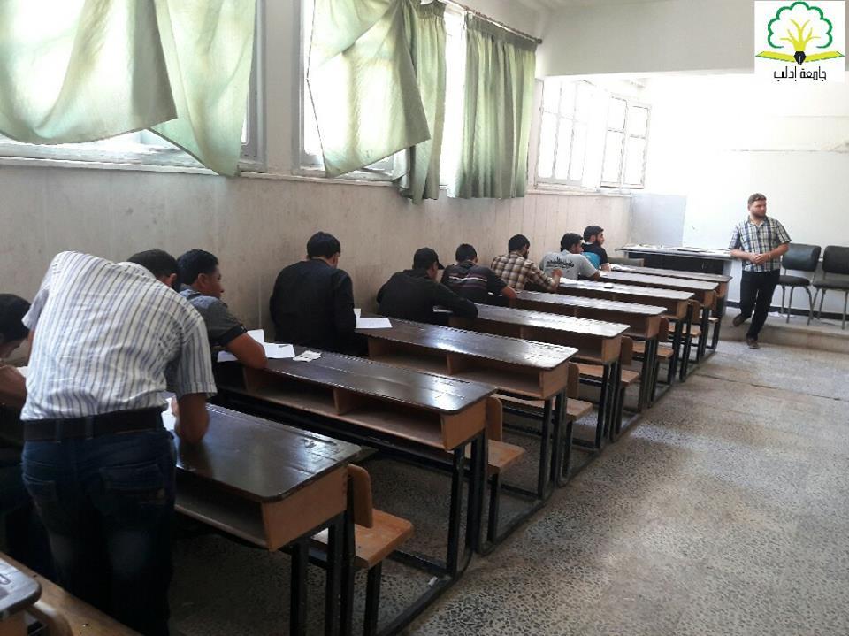 صورة حرب الفصائل تؤدي لتعليق امتحانات إدلب