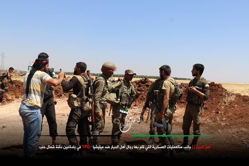 صورة الحر: مصرع 25 عنصراً من PKK بريف حلب