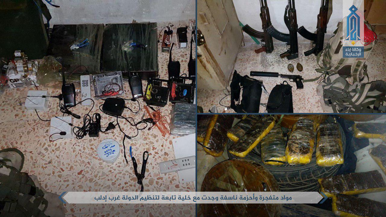 """صورة اعتقال أكبر خلية أمنية لـ""""داعش"""" بالشمال"""