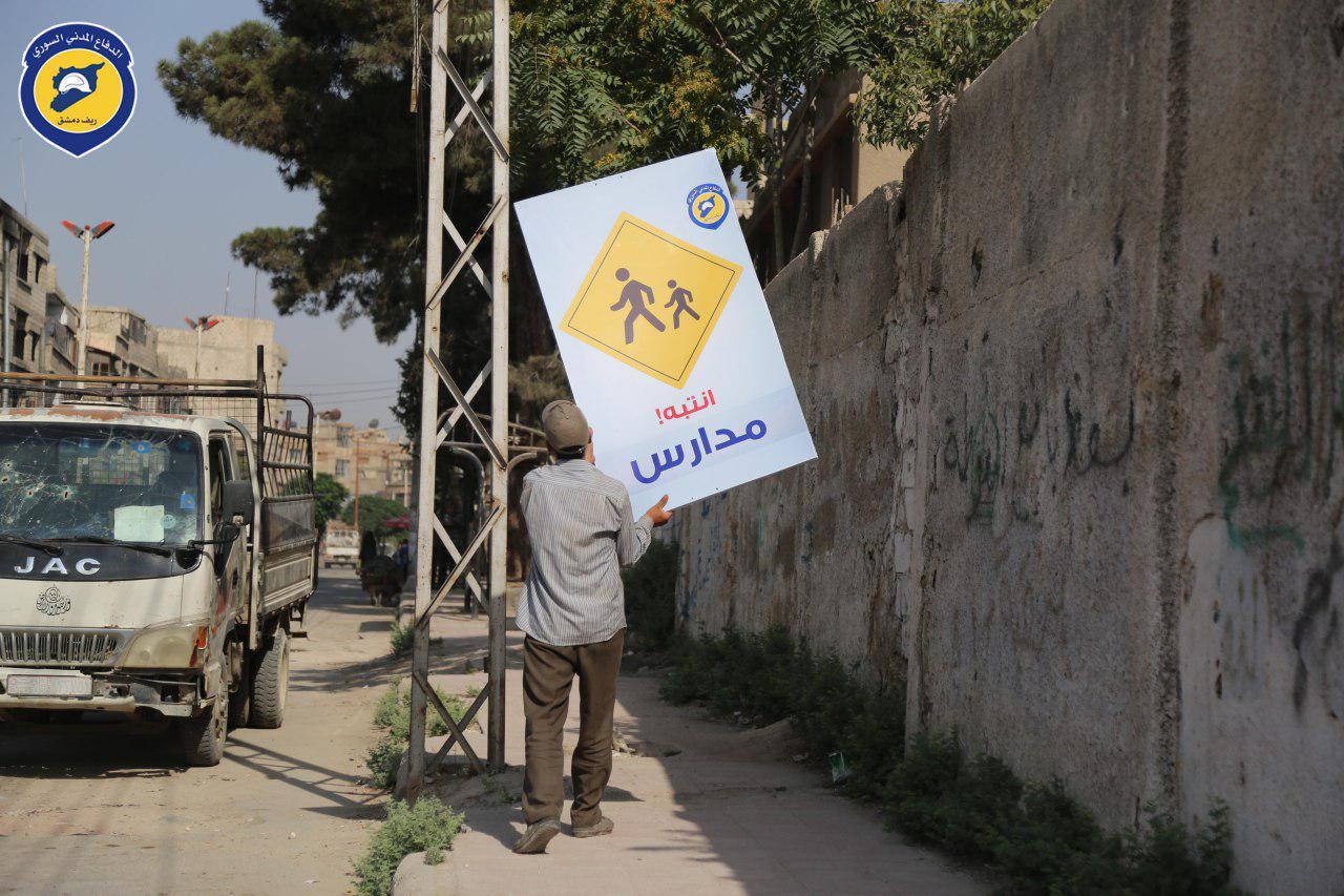 صورة 354 اعتداء على منشآت مدنية من قبل الأسد والروس
