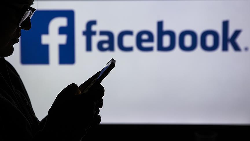 """صورة """"فيسبوك"""" رابع أعلى قيمة حول العالم"""