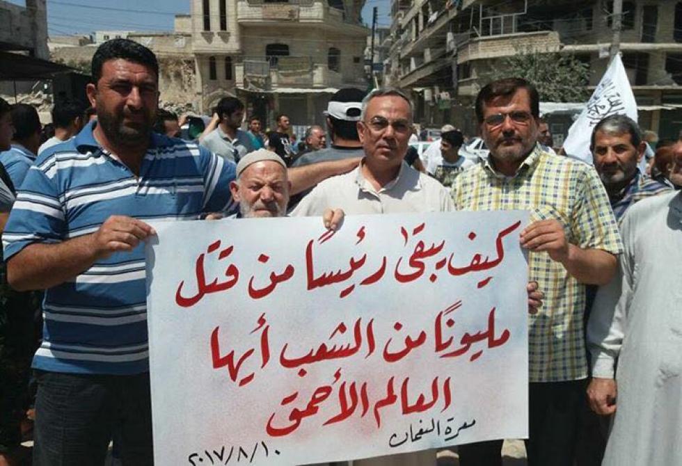 صورة سوريون: لا بديل عن إسقاط الأسد
