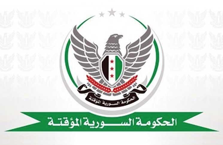 صورة لماذا أوقفت الحكومة السورية المؤقتة رواتب موظفيها؟