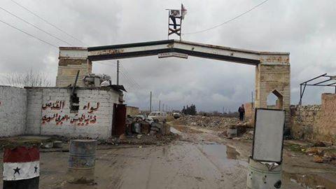 صورة انفجار مستودع ذخائر لميليشيا فلسطينيية داخل مخيم بحلب