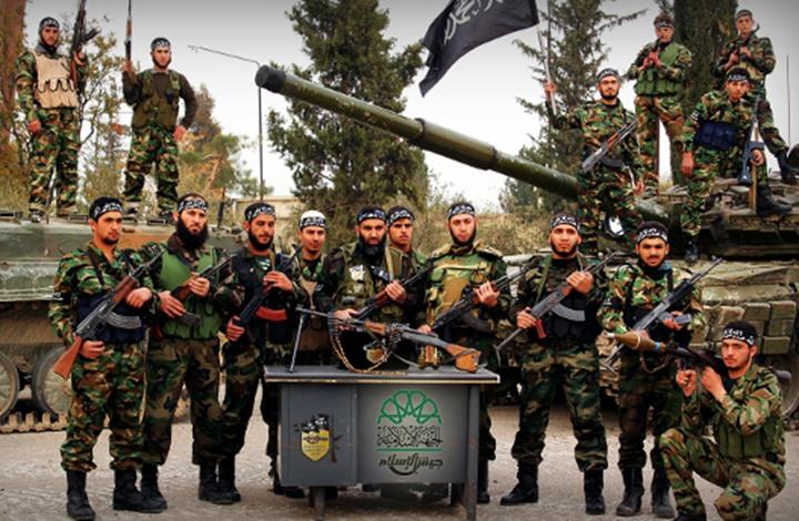 صورة مقتل 25 عنصراً لجيش الإسلام بهجوم انتحاري