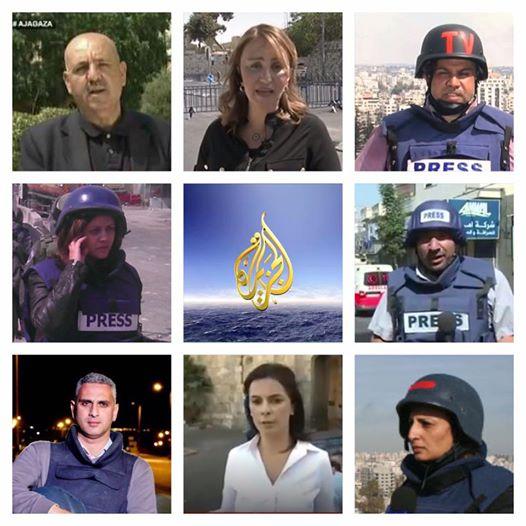 صورة إسرائيل تغلق مكاتب الجزيرة تأسيا بدول الحصار
