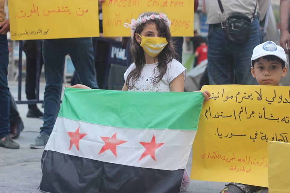 صورة الكيماوي..مطالب متجددة لمحاسبة الأسد