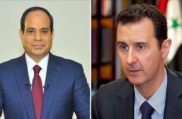 صورة هكذا تدخلت مصر لدعم الأسد برعاية سعودية روسية