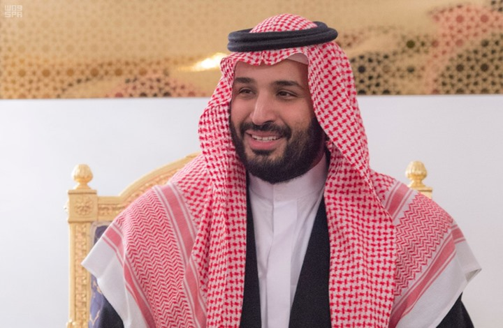 """صورة سعودي يضع اسم """"ابن سلمان"""" بدلا من الله والنبي بآيات قرآنية"""