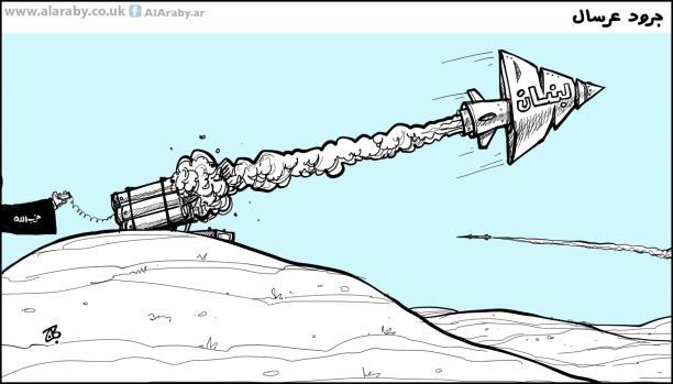 صورة حدود سورية ولبنان