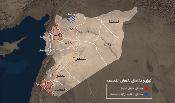 صورة موسكو: توسع مناطق خفض التصعيد بسوريا