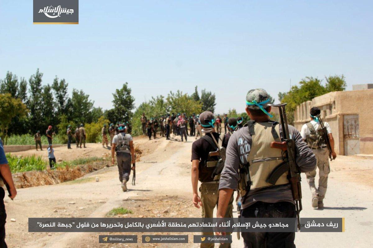 """صورة جيش الإسلام يسيطر على بلدة من """"تحرير الشام"""""""