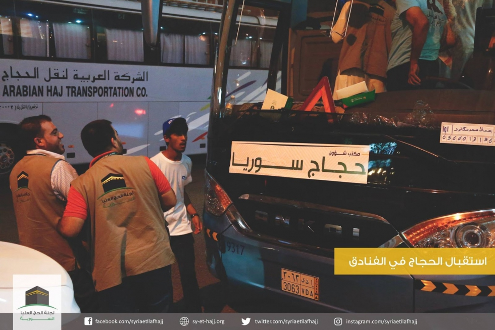 صورة وصول أولى دفعات الحجاج السوريين للديار المقدسة لأداء فريضة الحج