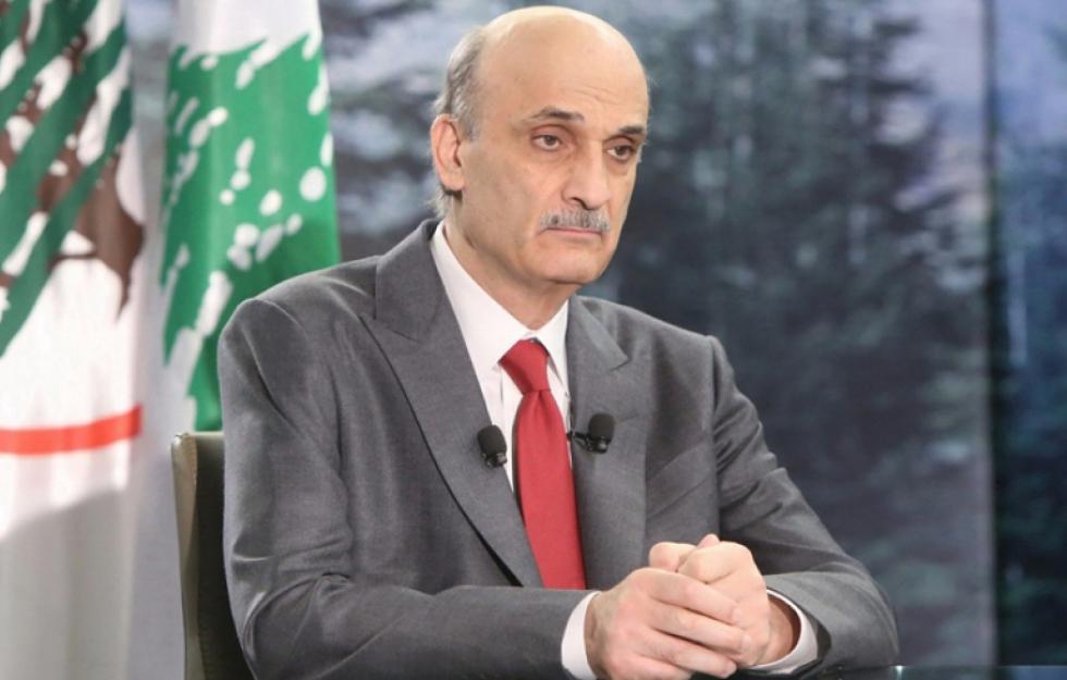صورة جعجع: محاولات تعويم الأسد لن تنجح