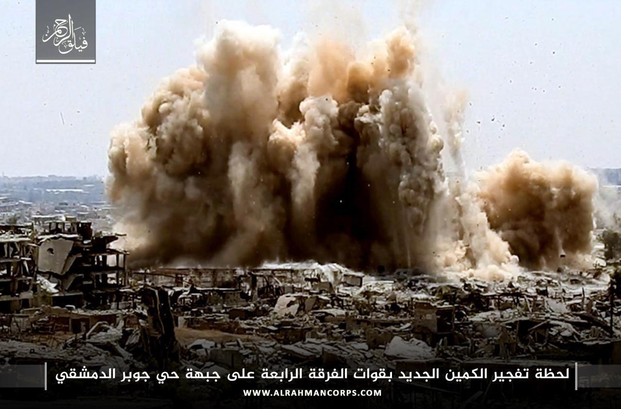صورة 20 قتيل للفرقة الرابعة..كمائن فيلق الرحمن تطارد عناصر الأسد