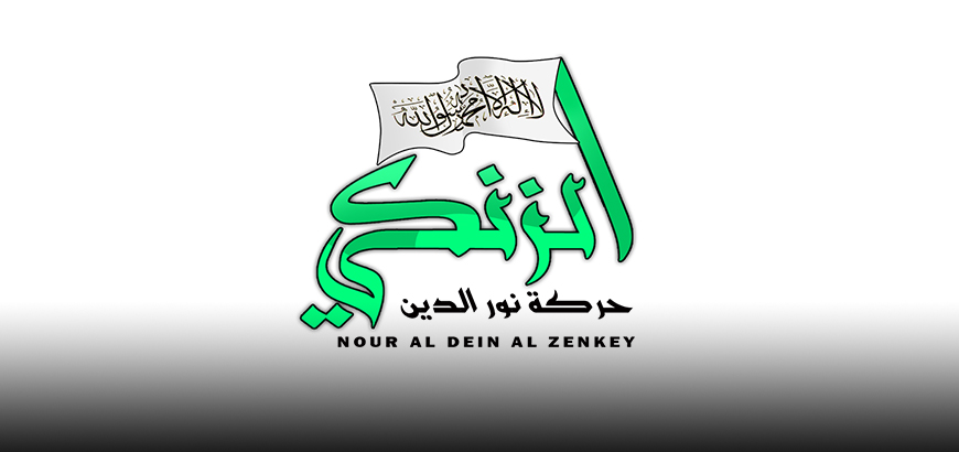 """صورة اغتيال قائد عسكري تابع لحركة """"الزنكي"""""""