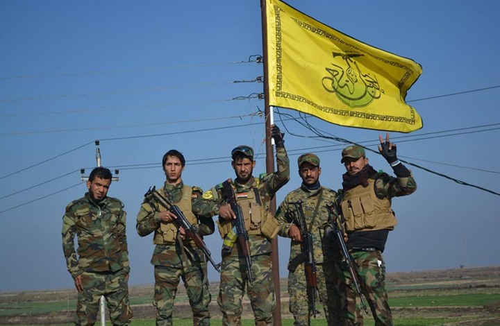 """صورة مصرع 3 من عناصر ميليشيا """"فاطميون"""" في سوريا"""