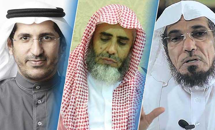 صورة دعاة سعوديون: الاعتقالات مستمرة بالمملكة تزامناً مع التطبيع مع الكيان الصهيوني