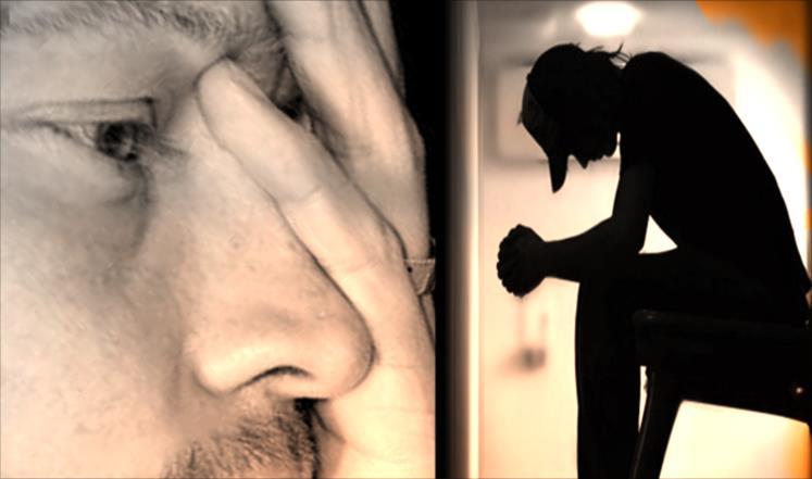 صورة الاكتئاب..مرض جسدي قابل للعلاج بالأدوية