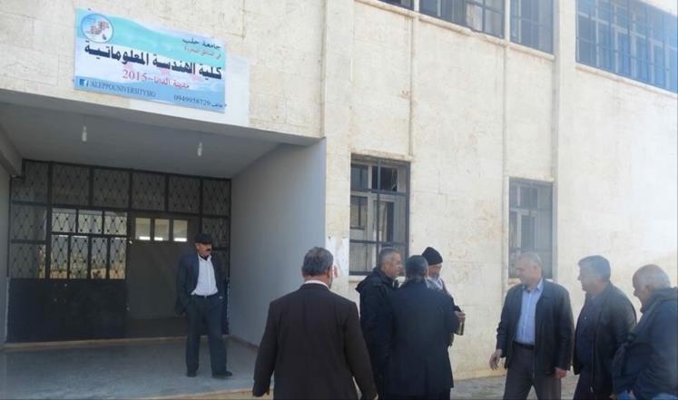 صورة ما حقيقة إغلاق جامعة حلب في الشمال