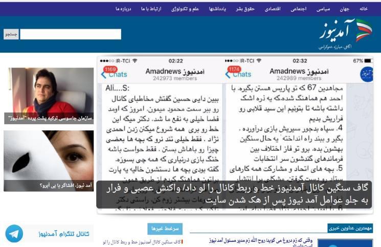 صورة طهران تشنق رئيس تحرير كشف تورط قادة الحرس الثوري بأكبر ملف فساد