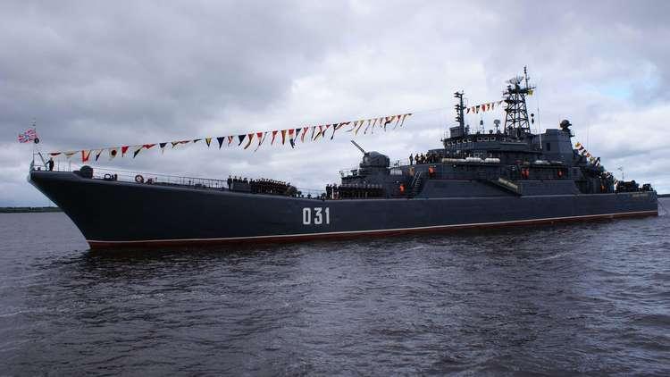 صورة سفينة إنزال روسية ضخمة تصل البحر المتوسط